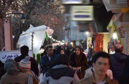 گزارش تصویری/ خرید شب عید مردم دماوند