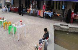 برپایی نمایشگاه و فروشگاه دستاوردهای بانوان به همت شهرداری پردیس