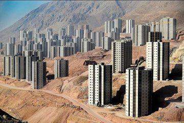 افتتاح مسکن مهر شهر پردیس در گرو تامین اعتبارات