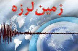 شرق تهران روی نوار لرزه/ کدام شهرها بیشتر لرزیدند؛ دماوند یا فیروزکوه؟