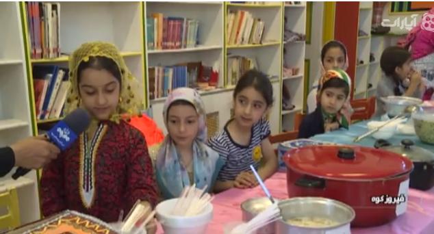 فیلم/ برپایی بازارچه خیریه آش محلی در فیروزکوه