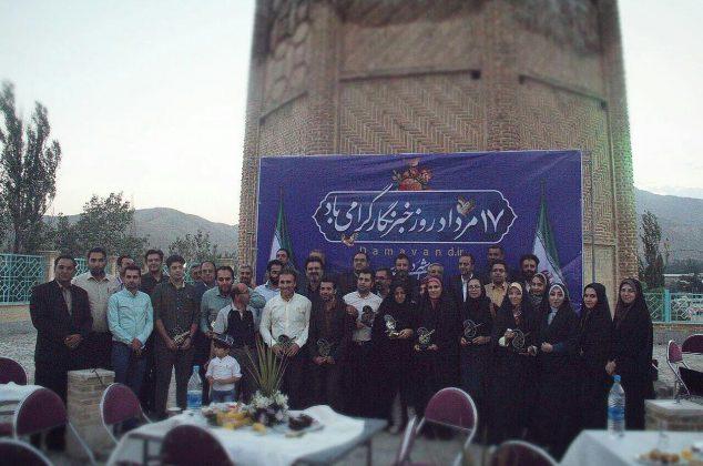 گزارش تصویری/ تجلیل از خبرنگاران شهرستان دماوند در کنار برج تاریخی شیخ شبلی