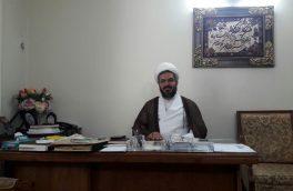وقف یک قطعه زمین برای ساخت حسینیه دماوندیها در کربلای معلی