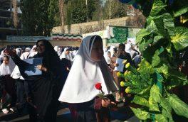 زنگ مهر و مقاومت در ۱۲۷ مدرسه دماوند به صدا درآمد+تصاویر