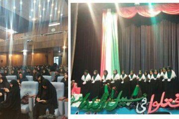 برگزاری همایش زنان ایثارگر عاشورایی در رودهن