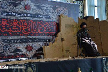 موسویان: سیره حضرت رقیه (س) الگوی آرامش زندگیهای کنونی است/ روش امانتداری در زندگیها رواج پیدا کند+ گزارش تصویری