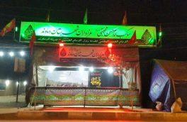 موکب دماوند در کربلا از ۱۵ ماه صفر پذیرای زائران حسینی است/ زائران دماوندی بدون گذرنامه و ویزا به مرز مراجعه نکنند
