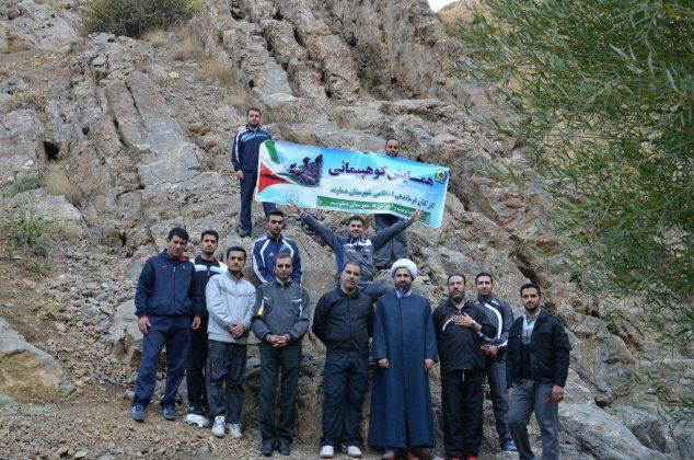 همایش کوهپیمایی مسؤولان ناجا در تیزآب دماوند