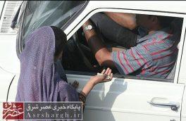 دستگیری باند متکدیان پاکستانی با پوشش زنانه در دماوند/ ۳ سرکرده اصلی باند روانه زندان شدند