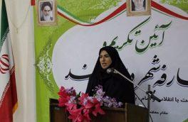 انتصاب نخستین بانوی شهردار در استان تهران/ خلیلارجمندی به عنوان شهردار جدید ارجمند معرفی شد