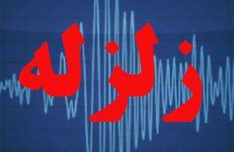 زلزله ۴.۳ ریشتری فیروزکوه را لرزاند/ تاکنون خسارتی گزارش نشده است