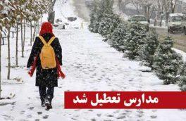 مدارس مقاطع شهرستانهای تهران فردا در نوبت صبح تعطیل است