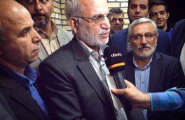 تلاش برای افزایش سرانه ورزشی در استان تهران/ سرانه ورزشی در تهران ۴۴ سانتیمتر است