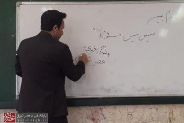 فیلم/ «سین سین نوروز ۹۷» با رئیس آموزش و پرورش دماوند؛ از مدرسه امام (ره) تا هفتسین آموزشی
