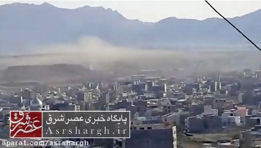 آسمان غبارآلود فیروزکوه