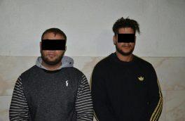 دستگیری اعضای باند سارقان منزل در دماوند/ سارقان به ۱۵ فقره سرقت با روش بالکنرویی اعتراف کردند