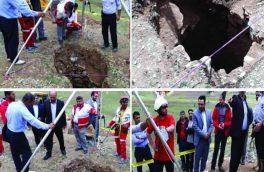 سقوط فرد ۵۲ ساله به درون چاهی در آبسرد/ کشف جسد پس از ۲۴ ساعت