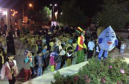 برگزاری جشنواره تابستانی حامیان آب در آبسرد/ جلب مشارکت شهروندان در رعایت الگوی مصرف بهینه آب+ تصاویر