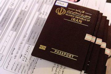 هزینه ویزای اربعین ۱۰۷ هزار تومان کاهش یافت/ ویزای اربعین ۲۳۵ هزار تومان شد