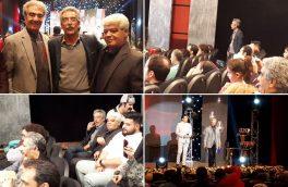 تجلیل از استاد «اسحاق خانزادی» در جشن منتقدان سینمای ایران+ تصاویر