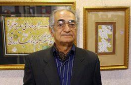 خوشنویس برجسته دماوندی درگذشت/ گذری بر خدمت ۵۷ ساله استاد «حسین نوروزی احمدآبادی»
