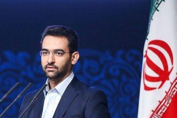 جوانترین وزیر دولت روحانی؛ میهمان دماوند و فیروزکوه