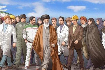 ترسیم راه پیشرفت کشور در بیانیه گام دوم انقلاب