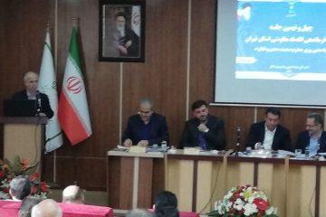 استفاده از تنها ۴۰ درصد ظرفیت شهرک آیینهورزان دماوند/ دماوند میتواند قطب گردشگری استان تهران شود