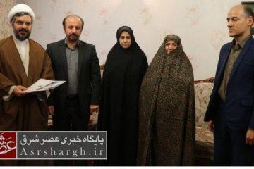 دیدار مسئولان دماوند با خانواده شهید سلطانی+ تصاویر
