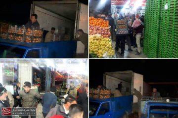 اعلام لیست مراکز توزیع میوه تنظیم بازار نوروز ۹۸ دماوند