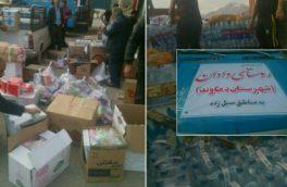 سیل مهربانی اهالی روستای «وادان» دماوند+ تصاویر