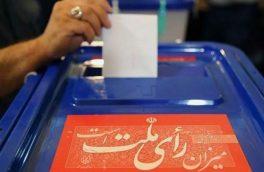تایید صلاحیت ۹۰ درصد داوطلبان انتخابات شوراهای شهر استان تهران