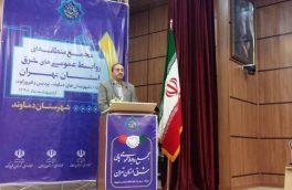 رفع مشکلات شرق استان تهران نیازمند همافزایی منطقهای است