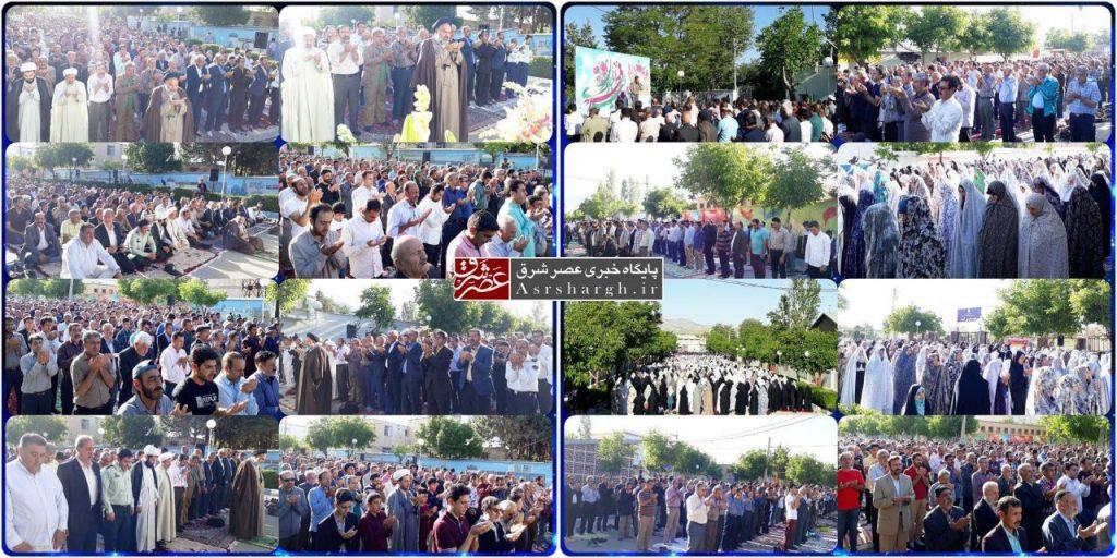 اقامه باشکوه نماز عید سعید فطر در شهر آبسرد