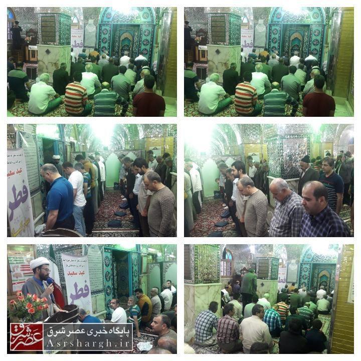اقامه نماز عید سعید فطر آستان مقدس امامزاده هاشم(ع) دماوند