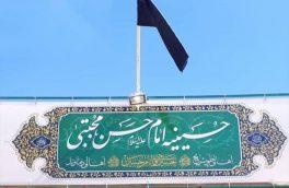 بهرهبرداری از فاز نخست موکب امام حسن مجتبی (ع) در کربلا