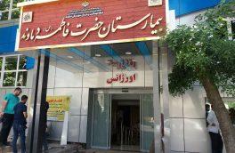 تقویت خدمات اورژانس بیمارستان حضرت فاطمه (س) دماوند