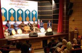 برگزاری چهارمین جشنواره آواها و نواهای رضوی در دماوند+ عکس و فیلم