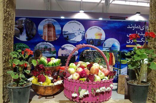 غرفه دماوند در نمایشگاه توانمندی روستایی و عشایر ایران
