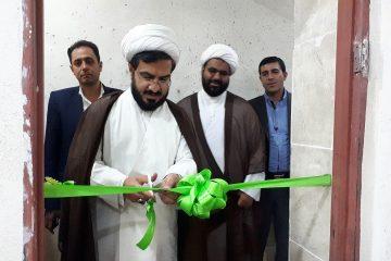افتتاح حسینیه محبان فاطمه الزهرا (س) دماوند+ تصاویر