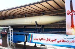 نمایش موشک بالستیک «شهاب ۲» در روستای «زیارت» دماوند+ تصاویر