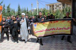 مراسم سوگواری و عزاداری امام حسین (ع) در دانشگاه آزاد اسلامی رودهن