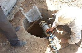 انسداد ۵ حلقه چاه غیرمجاز در دماوند