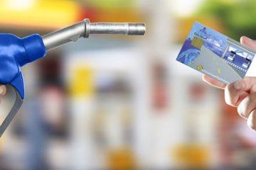 آغاز سهمیهبندی بنزین همراه با افزایش یارانهها/ دولت نرخ جدید بنزین را اعلام کرد
