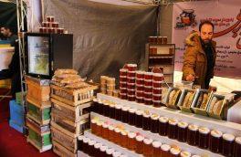 نمایشگاه فرآوردههای زنبورعسل در دماوند
