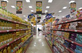 اعلام لیست ۱۱ فروشگاه عرضه کالاهای اساسی در دماوند