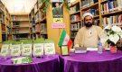 معرفی کتاب «الغدیر» به مناسبت عید غدیر