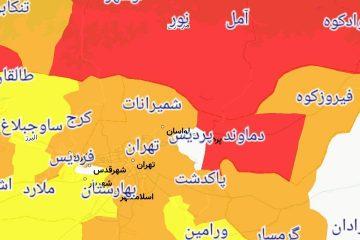 دماوند تنها شهرستان «وضعیت قرمز» در استان تهران/ وضعیت پردیس «سفید» و «فیروزکوه» نارنجی است