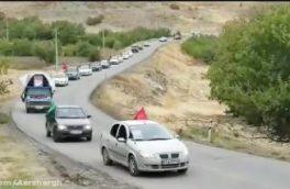 رژه خودرویی جاماندگان اربعین حسینی در دماوند+ فیلم