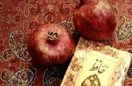 ویژهبرنامه «چِلّه شو»؛ روایتی از حفظ فرهنگ عامیانه دماوند